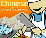 Chinese Food Safety